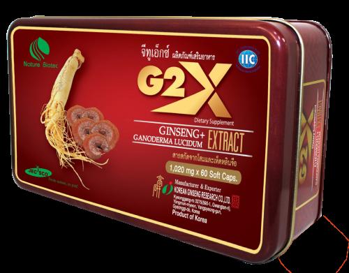 G2X Ginseng Ganoderma Lucidum Extract จีทูเอ็กซ์ (จินเซ็ง กาโนเดอร์ม่า ลูซิดั่ม เอ็กซ์แทรก) : สารสกัดจากโสมเกาหลี ผสานคุณประโยชน์ของ เห็ดหลินจือแดง วิตามินและแร่ธาตุ ผลิตโดยใช้อุณหภูมิต่ำด้วยระบบสูญญากาศภายใต้โรงงานที่ได้มาตราฐาน เหมาะสำหรับรับประทานเพื่อบำรุงร่างกาย